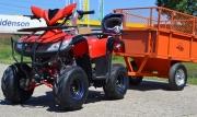 125cc ATV T-REX Hummer с задна и 7 цолови гуми