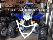 125cc ATV Jumper RS с ПОЛУАВТОМАТИЧНИ СКОРОСТИ 3+1