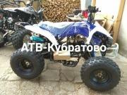 125cc ATV PANTHERA 3G8 Light с ПОЛУАВТОМАТИЧНИ СКОРОСТИ 3+1