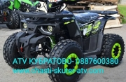 150cc Rugby RS-СКОРОСТИ 3+1