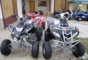 ATV 200cc LIFAN с Регистрация в КАТ