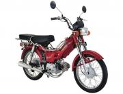 Mотопеди 50сс,4 тактови -LIFAN