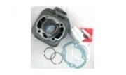 к-т.цилиндър Honda-BALI 80cc ,2t