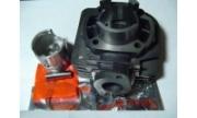 к-т. цилиндър Suzuki-AD 50сс, 41mm.Ф10