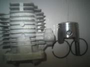 Цилиндер с бутало Покет 45мм