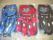 ръкавици универсални