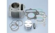 К-т.Цилиндър,бутало и сегменти ATV110cc
