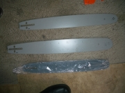 дъски за верига мод. 5200-