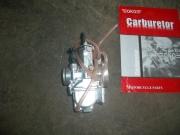 карбуратор HONDA -125-150