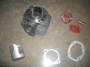 цилиндър к-т HONDA DIO 100cc  48mm