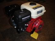 двигател 6,5 конски сили за генератор водна помпа мото култивато