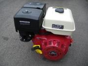 двигател LIFAN 13-15 конски сили за генератор бодна помпа колтив