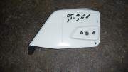 капак за STIL MS 361-341