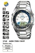 Риболовен часовник Casio Fishing Gaer AMW-700D-7AVЕF