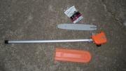 резачка за прикачване към тример с 7 и 9 шлици по избор к-т за к