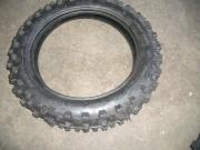 гума крос 110-100-18